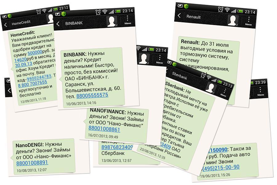 spam viruses