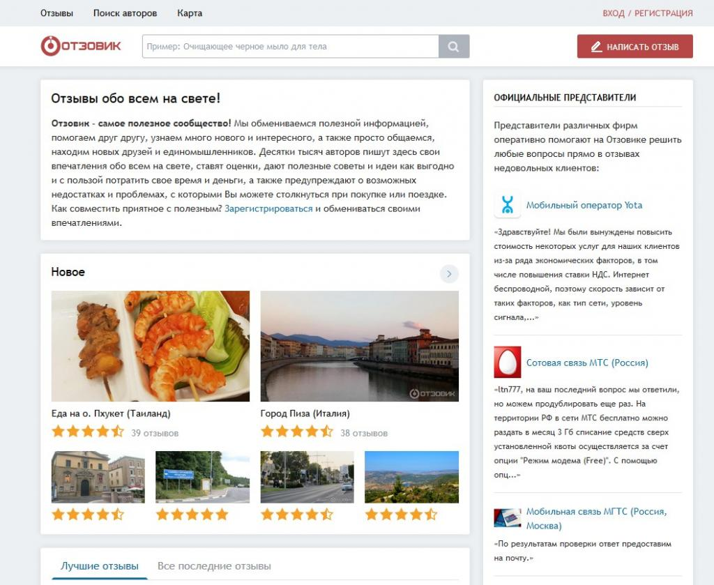 Как зарабатывать на комментариях в интернете: лучшие сайты, особенности работы и условия оплаты