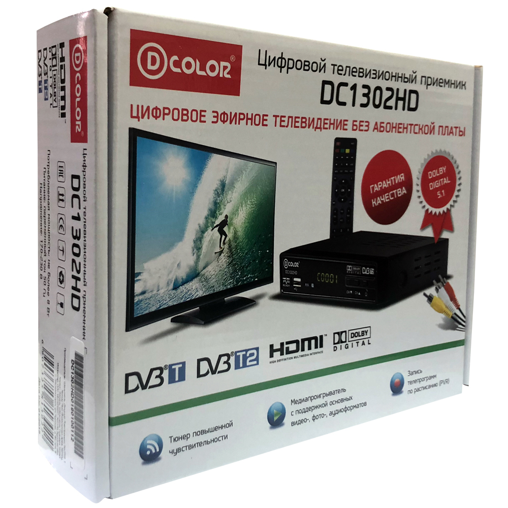ресивер dvb t2 d color dc1302hd отзывы