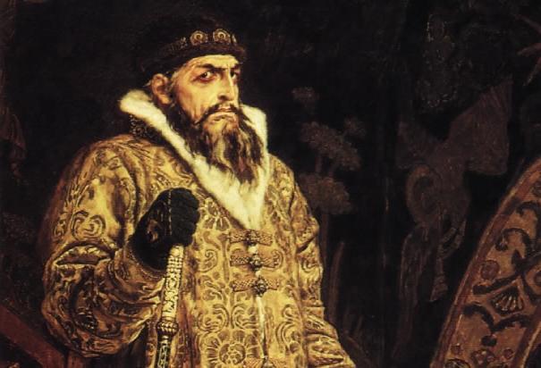 Секс у русских царей