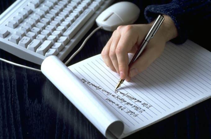 Письменная часть