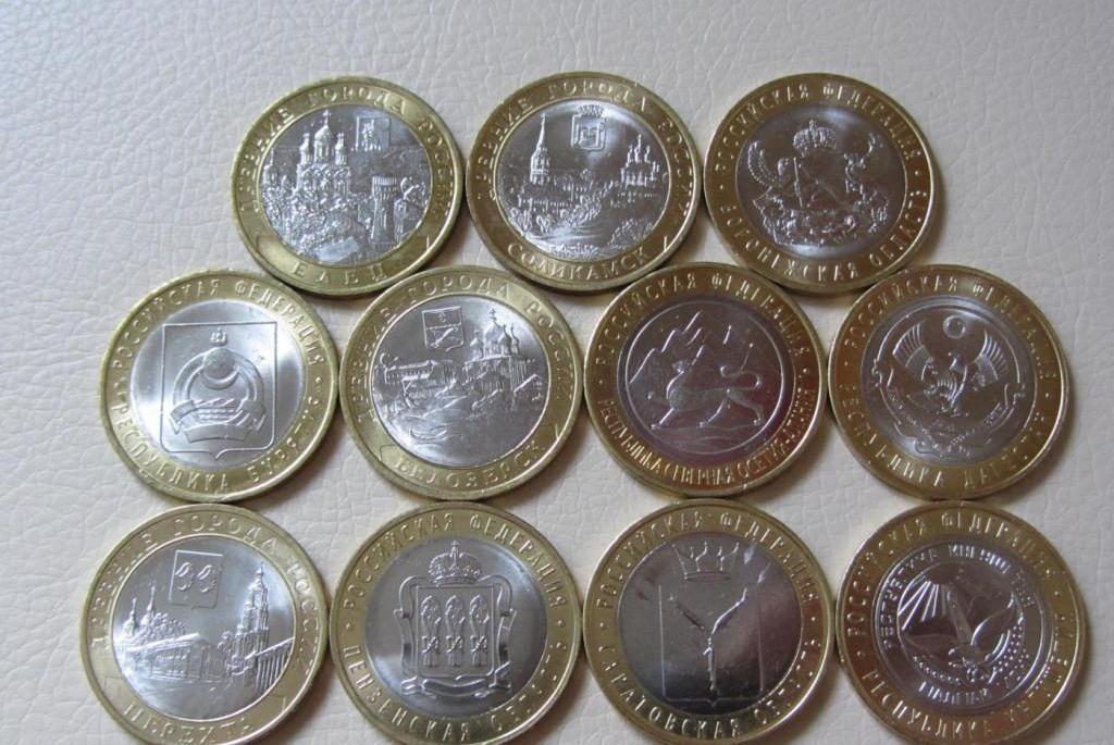 Монеты номиналом 10 рублей: Древние города России