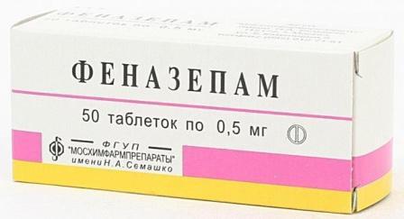 пароксетин инструкция
