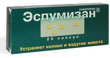 гастритол инструкция по применению цена