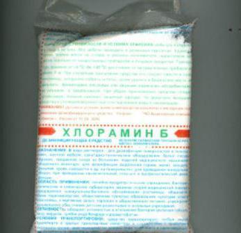 хлорамин инструкция по применению цена - фото 4