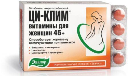 Витамины при климаксе - лучшие комплексы поливитаминов для женщин