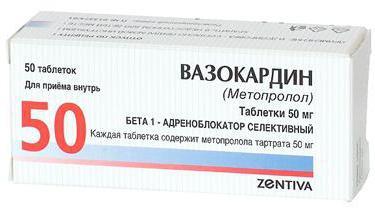 лекарства от мерцательной аритмии сердца список
