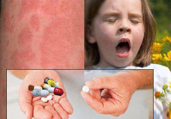 можно ли вызвать скорую при аллергии