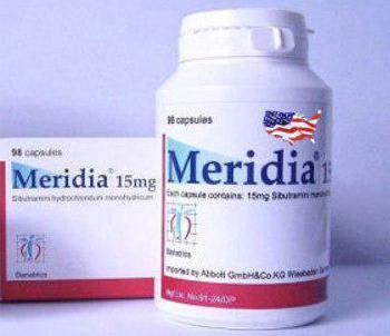 лекарство при диабете для капельниц сосуды