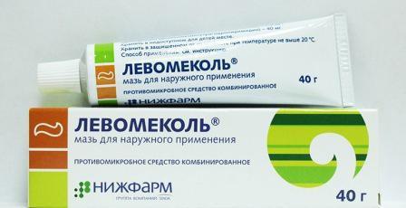 Лечение чирия в домашних условиях вытягивающие мази