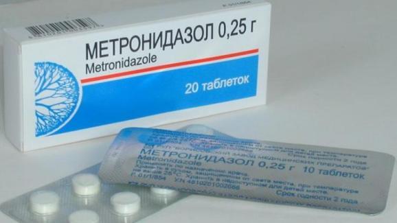 метронидазол для детей