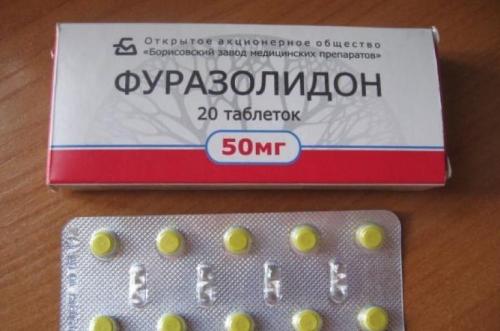 фуразолидон при поносе