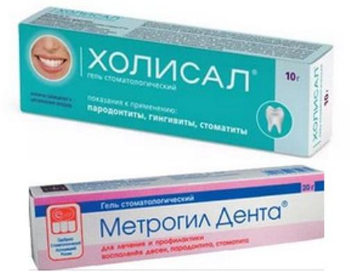 drug analogues