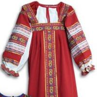 народный женский костюм