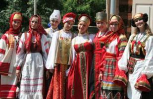 фото народные костюмы