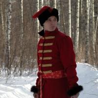 женский русский костюм