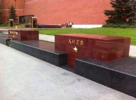 Раскраска памятник неизвестному солдату 149