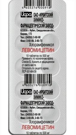 антибиотики при кишечных расстройствах