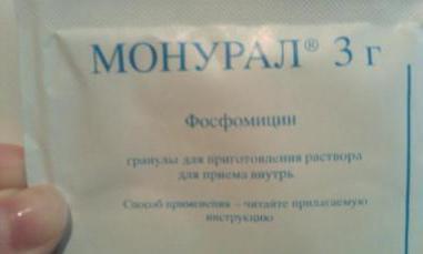 лечение цистита монурал