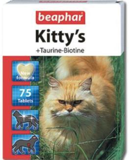 витамины против выпадения шерсти у кошек