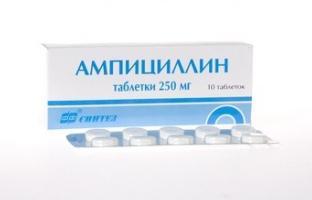 от чего ампициллин