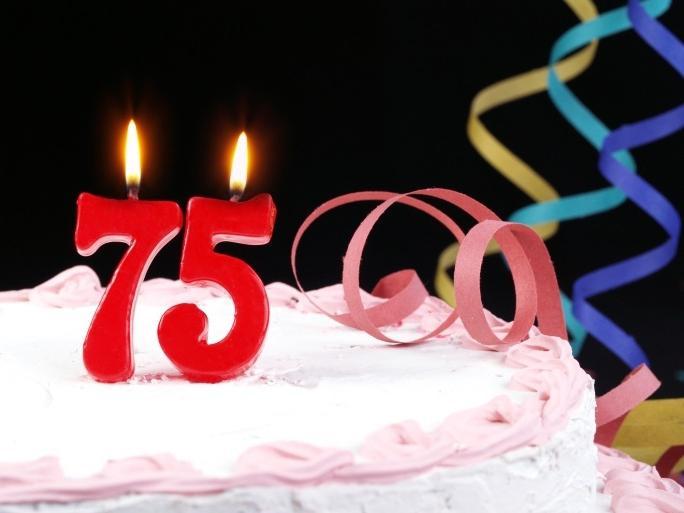 Сценарий к юбилею к 75 лет