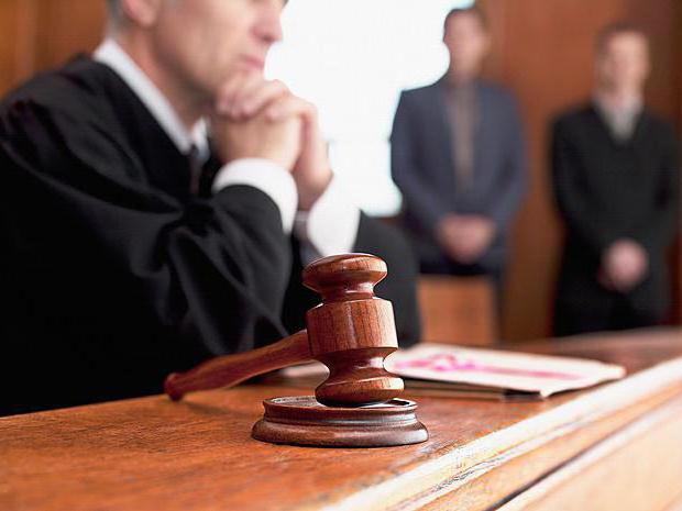 Исковое заявление в суд о возбуждении уголовного дела