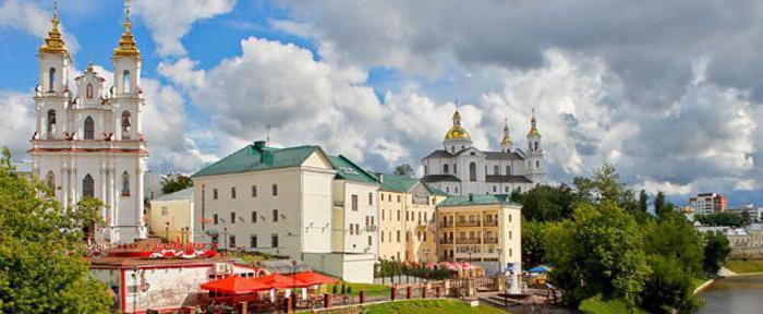 Смотреть новости город оренбург