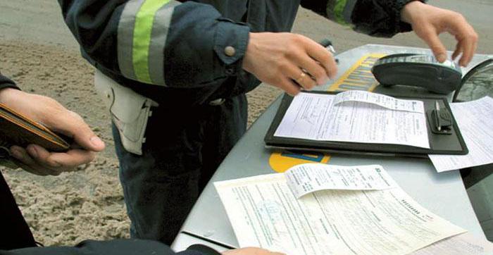 заканчивается срок действия водительского удостоверения как поменять