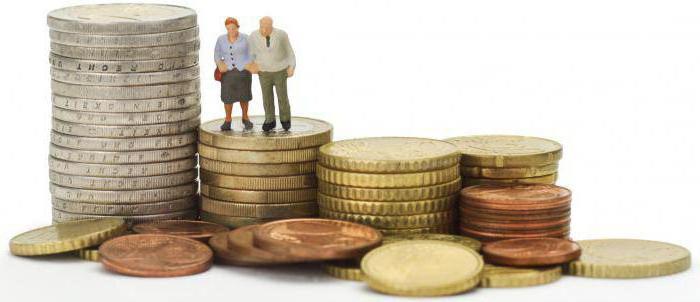 перевести накопительную часть пенсии
