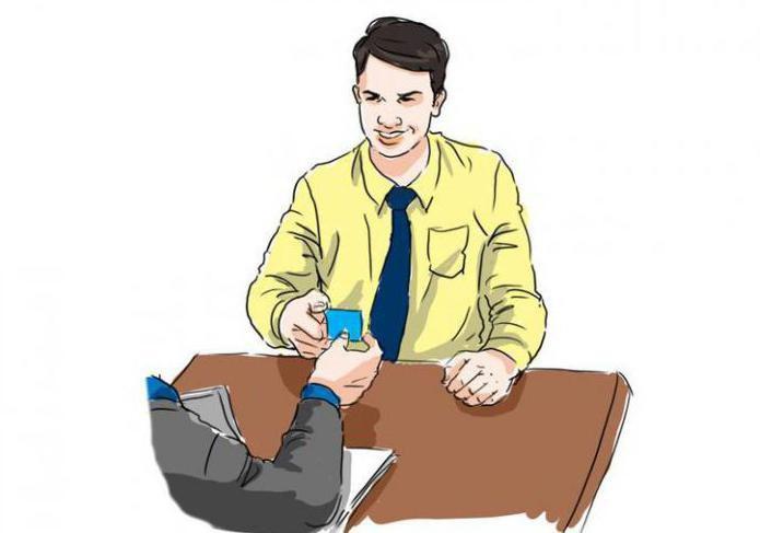 как отказать работодателю после собеседования пример