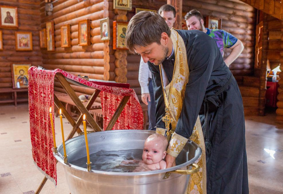 люди покрестились в церкви поздравление самуи всех своих