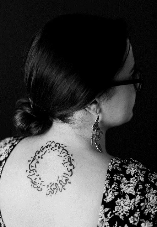 round arabic tattoo