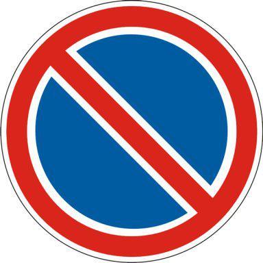 стоянка под знаком стоянка запрещена