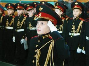 Книга валентина москаленко читать онлайн