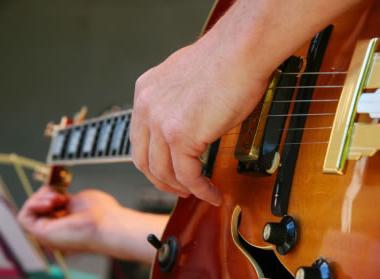 Гитарный строй — знакомство