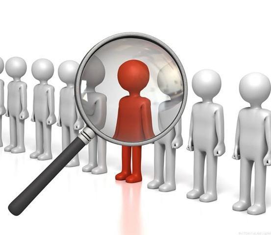Конкурс на замещение свободной должности: главные требования…