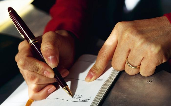 Оформляем исковое заявление о взыскании долга