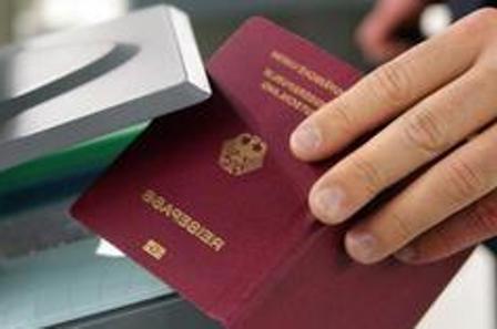 Сделать заграничный паспорт через интернет 2014 Как сделать загранпаспорт