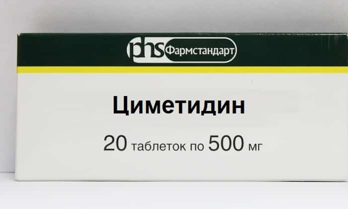 """Комбинированная терапия с таблетками """"Циметидин"""""""