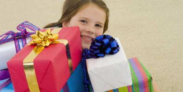 Детский мир подарки рождения 308