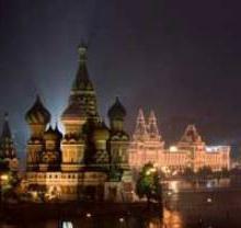 Paypal в России: возможности и ограничения