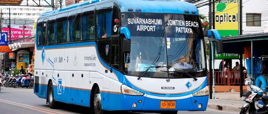 общественный автобус