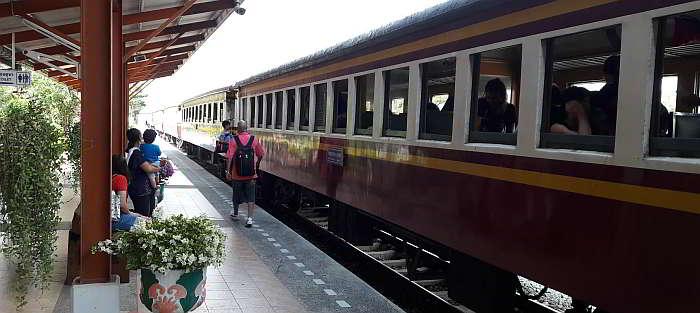 трансфер на поезде
