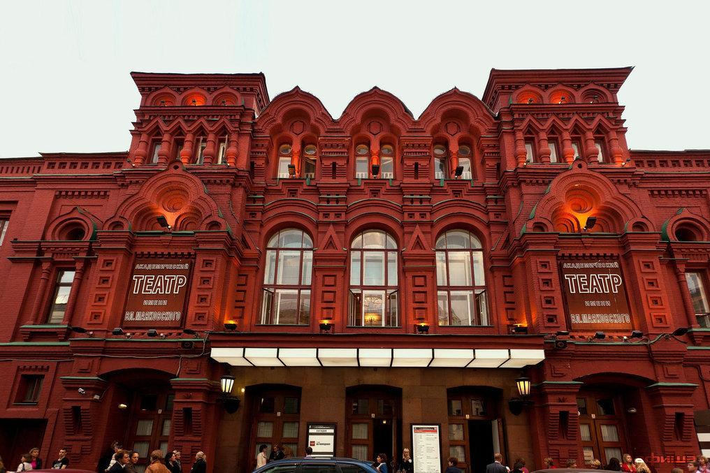Театр маяковского картинка