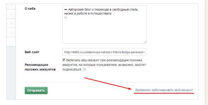"""Как восстановить страницу в """"Инстаграме"""": способы и рекомендации"""