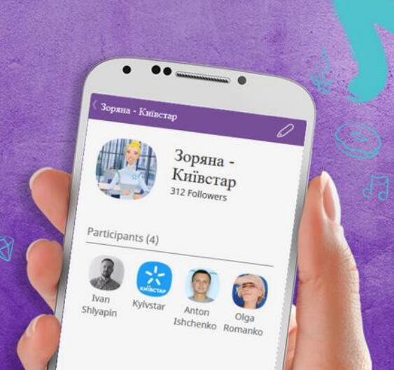 интеллектуальный чат-бот в Viber