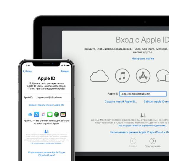 вход с Apple ID
