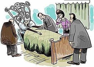 К чему снится человек неприятный