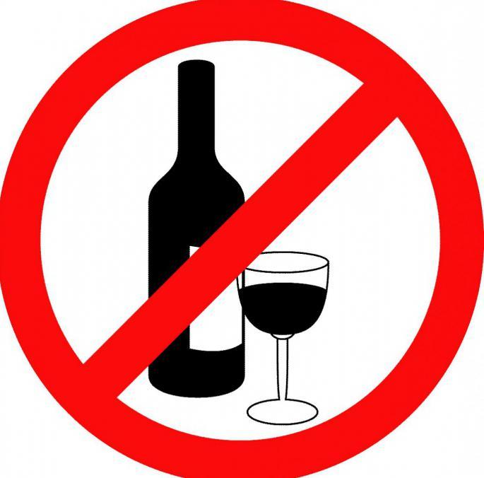 Какими препаратами можно снять алкогольную зависимость